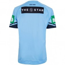 NSW Blues Home 2019 Jersey