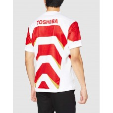 Japan Men's 2021 Rugby Home Jersey